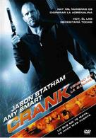 Crank - Spanish DVD movie cover (xs thumbnail)