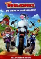Barnyard - Danish Movie Cover (xs thumbnail)
