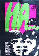 If.... - Hungarian Movie Poster (xs thumbnail)