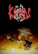 Karas: The Prophecy - Japanese DVD cover (xs thumbnail)