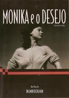 Sommaren med Monika - Brazilian DVD cover (xs thumbnail)