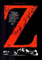 Z - German Movie Poster (xs thumbnail)