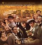 """12 stulyev"" - Russian Movie Cover (xs thumbnail)"