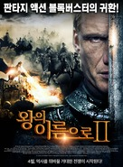 In the Name of the King: Two Worlds - South Korean Movie Poster (xs thumbnail)