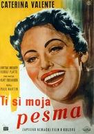 Du bist Musik - Bosnian Movie Poster (xs thumbnail)