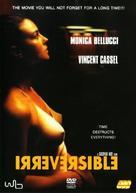 Irréversible - Greek DVD cover (xs thumbnail)