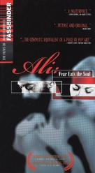 Angst essen Seele auf - VHS cover (xs thumbnail)