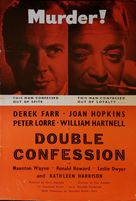 Double Confession - British Movie Poster (xs thumbnail)