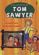 """""""Tomu Sôyâ no bôken"""" - Spanish DVD cover (xs thumbnail)"""