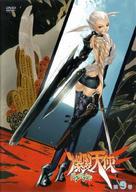 """Bakuretsu tenshi"" - Japanese Movie Cover (xs thumbnail)"