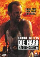 Die Hard: With a Vengeance - Swedish Movie Cover (xs thumbnail)