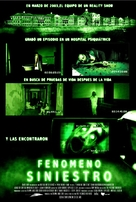 Grave Encounters - Mexican Movie Poster (xs thumbnail)