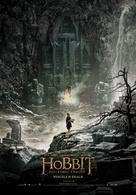 The Hobbit: The Desolation of Smaug - Polish Movie Poster (xs thumbnail)