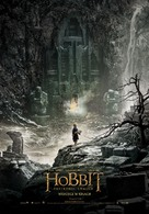 The Hobbit: The Desolation of Smaug - Polish Movie Poster (xs thumbnail)