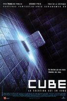 Cube - French poster (xs thumbnail)