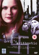 The Devil's Arithmetic - Movie Cover (xs thumbnail)