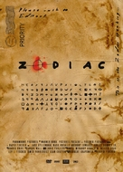 Zodiac - Romanian Movie Poster (xs thumbnail)