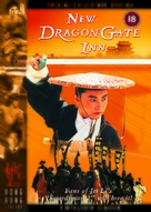 Dragon Inn - British Movie Cover (xs thumbnail)