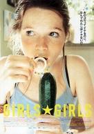 Mädchen, Mädchen - Japanese Movie Poster (xs thumbnail)