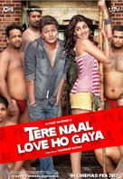 Tere Naal Love Ho Gaya - Indian Movie Poster (xs thumbnail)