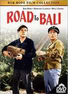 Road to Bali - DVD cover (xs thumbnail)
