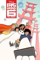 """Big Hero 6 The Series"" - Video on demand movie cover (xs thumbnail)"