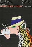 The Return of the Pink Panther - Polish Movie Poster (xs thumbnail)