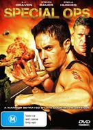 Disarmed - Australian DVD cover (xs thumbnail)