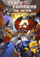 The Transformers: The Movie - Canadian DVD movie cover (xs thumbnail)