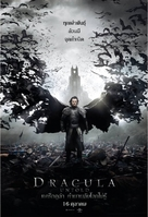 Dracula Untold - Thai Movie Poster (xs thumbnail)
