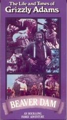 The Life and Times of Grizzly Adams - Movie Cover (xs thumbnail)