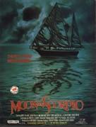 Moon in Scorpio - Movie Poster (xs thumbnail)