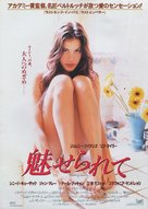 Stealing Beauty - Japanese Movie Poster (xs thumbnail)