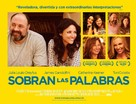Enough Said - Spanish Movie Poster (xs thumbnail)