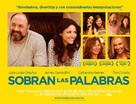 Enough Said - Spanish Movie Poster (xs thumbnail)
