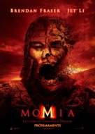 The Mummy: Tomb of the Dragon Emperor - Mexican Movie Poster (xs thumbnail)