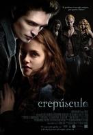 Twilight - Portuguese Movie Poster (xs thumbnail)