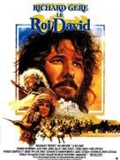 King David - French Movie Poster (xs thumbnail)