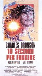 Breakout - Italian Movie Poster (xs thumbnail)