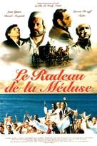 Le radeau de la Méduse - French Movie Poster (xs thumbnail)