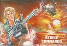 Strike Commando - British Movie Poster (xs thumbnail)