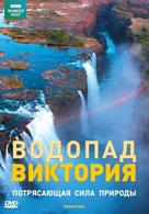 """The Natural World"" - Russian DVD cover (xs thumbnail)"