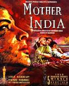 Mother India - Indian DVD cover (xs thumbnail)