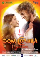 Dom Solntsa - Russian Movie Poster (xs thumbnail)
