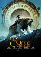 The Golden Compass - Theatrical poster (xs thumbnail)
