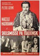 Divorzio all'italiana - Danish Movie Poster (xs thumbnail)