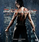 Ninja Assassin - Indian Movie Cover (xs thumbnail)