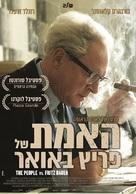 Der Staat gegen Fritz Bauer - Israeli Movie Poster (xs thumbnail)