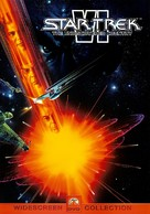Star Trek: The Undiscovered Country - DVD cover (xs thumbnail)