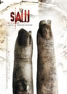 Saw II - Danish Movie Poster (xs thumbnail)
